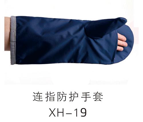 山东防护手套