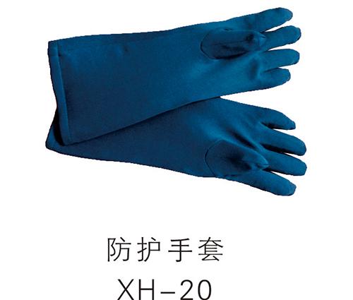 防护手套 XH-20