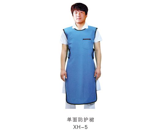 单面防护裙 XH-5