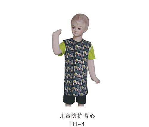 儿童防护背心 TH-4
