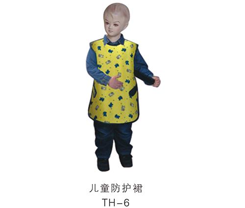 儿童防护裙 TH-6